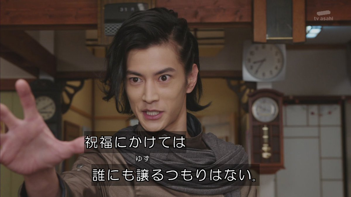 仮面ライダージオウ 第33話「2005: いわえ!ひびけ!とどろけ!」実況まとめ