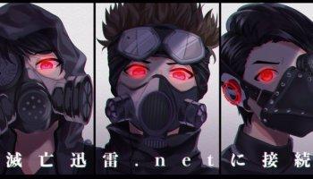 ごく w イン ライダー 団地 仮面