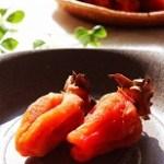 干し柿とあんぽ柿の違いは何?栄養やカロリーも違うの?