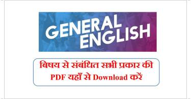 English Grammar Notes for Competitive Exams PDF