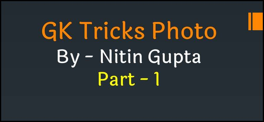 Gk Trick Book In Hindi Pdf