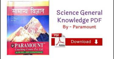 Science General Knowledge PDF in Hindi By Paramount Free Download