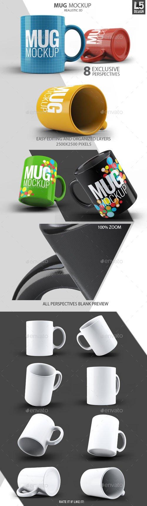 Mug Mock-Up - Graphicriver 10474401