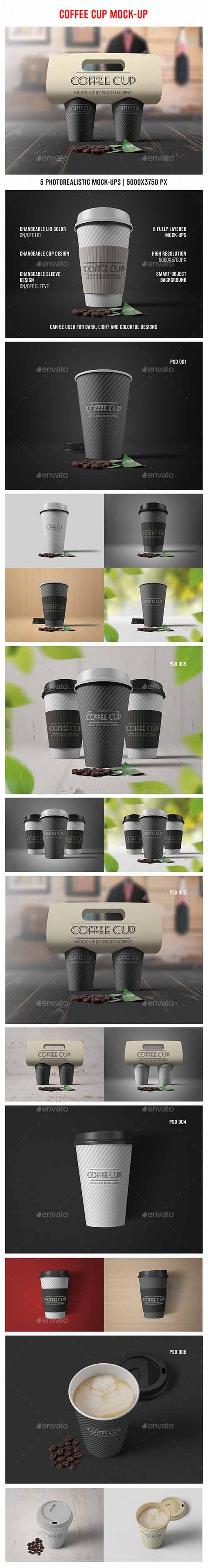 GR - Coffee Cup Mock-Up 16642664