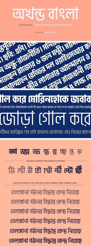Akhand Bengali Font Family