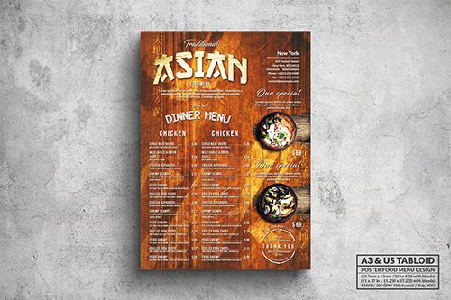 Vintage Asian Poster Menu - A3 & US Tabloid PSD