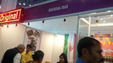 Hall 18-Iran