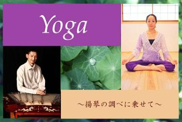 yoga_postcard_face_outlined_400x269
