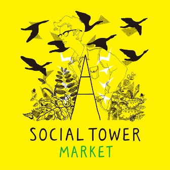 『SOCIAL TOWER MARKET』10/18(日)出店