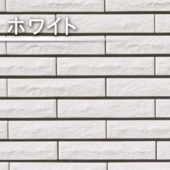 一条工務店 ハイドロテクトタイル ホワイト