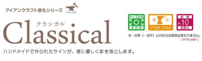 mino_SP-63_3