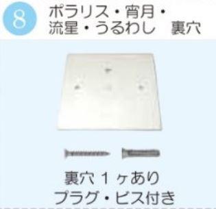 fuku_175_a8