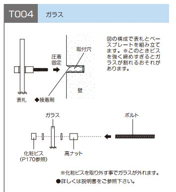 mino_t_004
