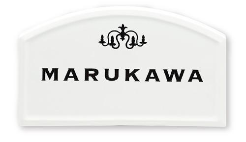 fuku_2019_prw_8