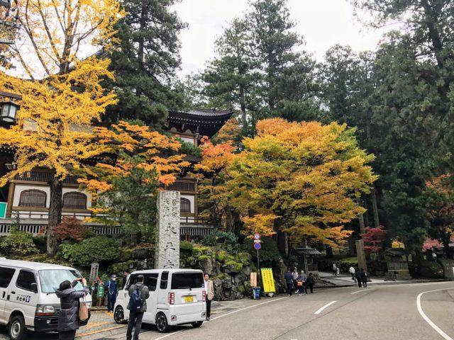 永平寺入り口