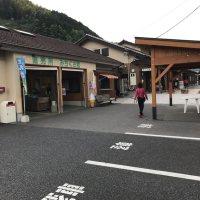 道の駅奥大山⇒最新のトイレが気持ちいい。インターチェンジのすぐ近くで便利な道の駅。