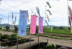 加茂川親水公園