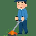 庭の草刈りが大変!ハンディタイプ?コードレス?軽くて簡単な草刈り機で楽に終わらせたい