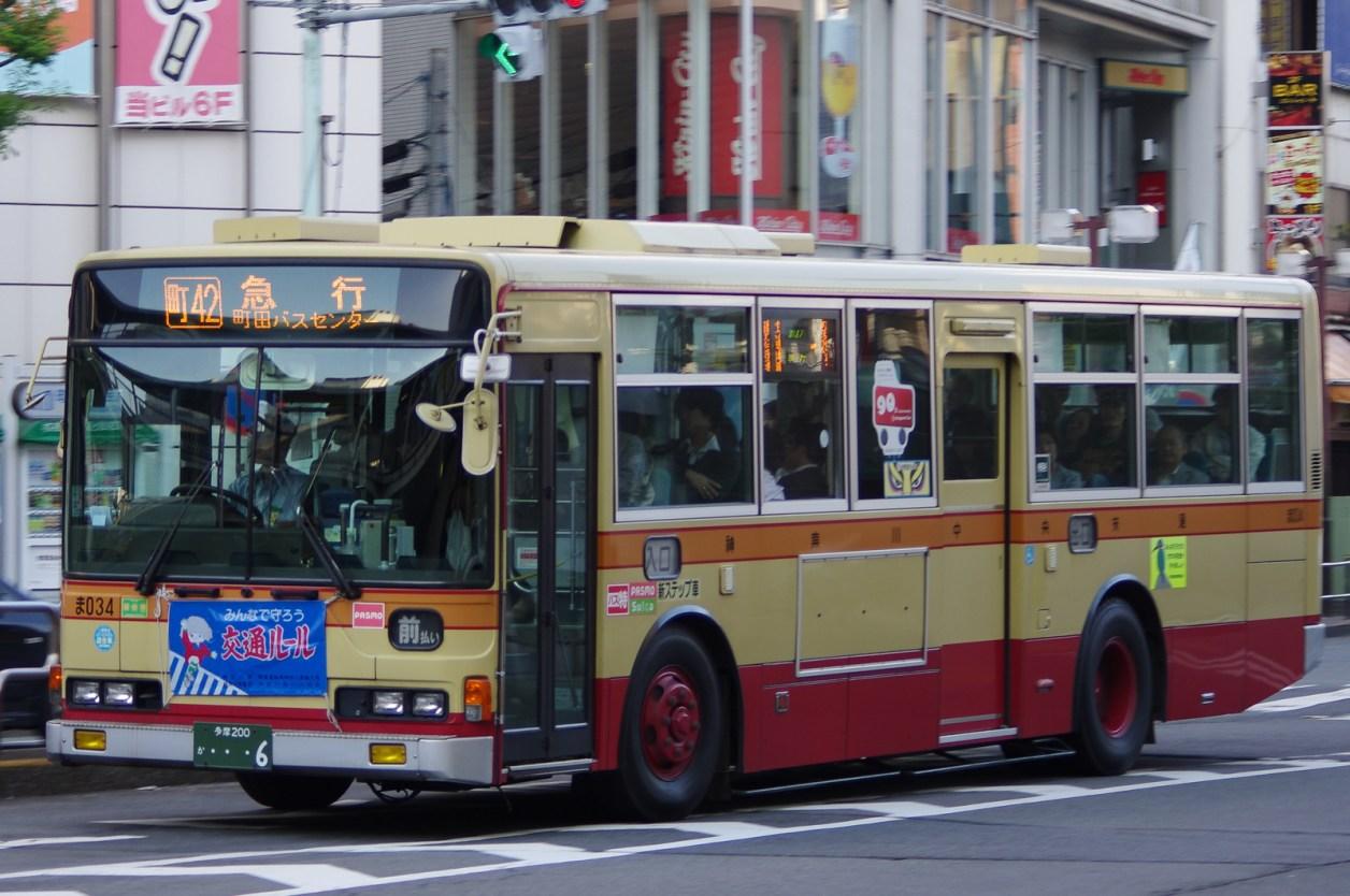 町田バスセンターにて 2011.9