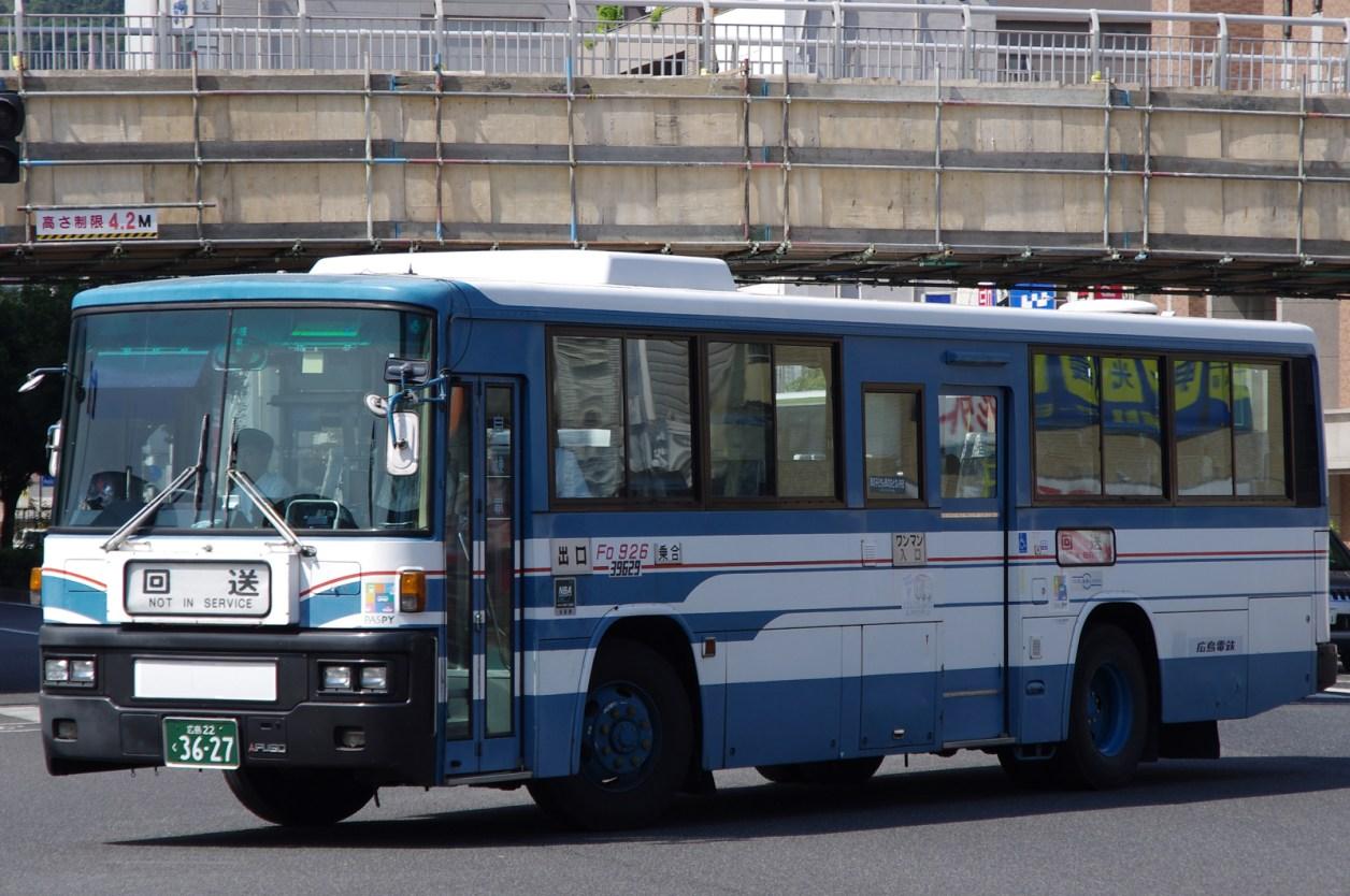 呉駅前にて 2012.9