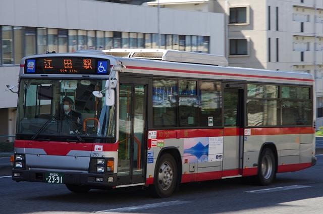 ao753-053