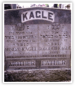 This headstone is one that I needed to find to verify that I had correctly found the brother of my great-grandfather. The headstone indicates that the male is Borouch son of Betzalel. My great-grandfather was Joseph son of Betzalel. Success!