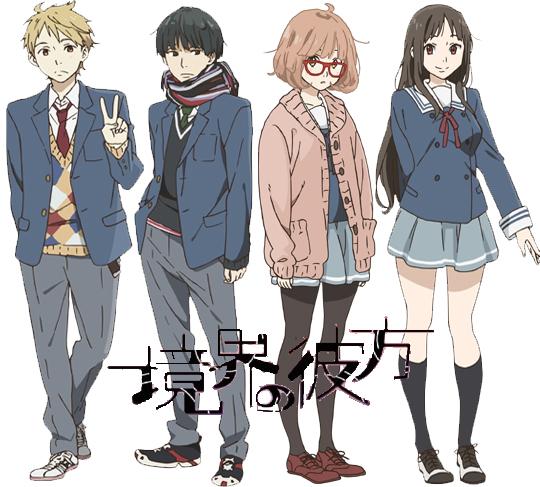 Danis Anime Corner Fall Lineup The Vector