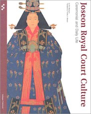 Joseon royal court culture