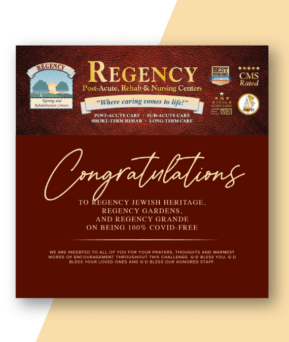 Exciting news From Regency Nursing Centers!