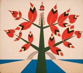 Clare Rojas. Untitled (Red Feather Flower).