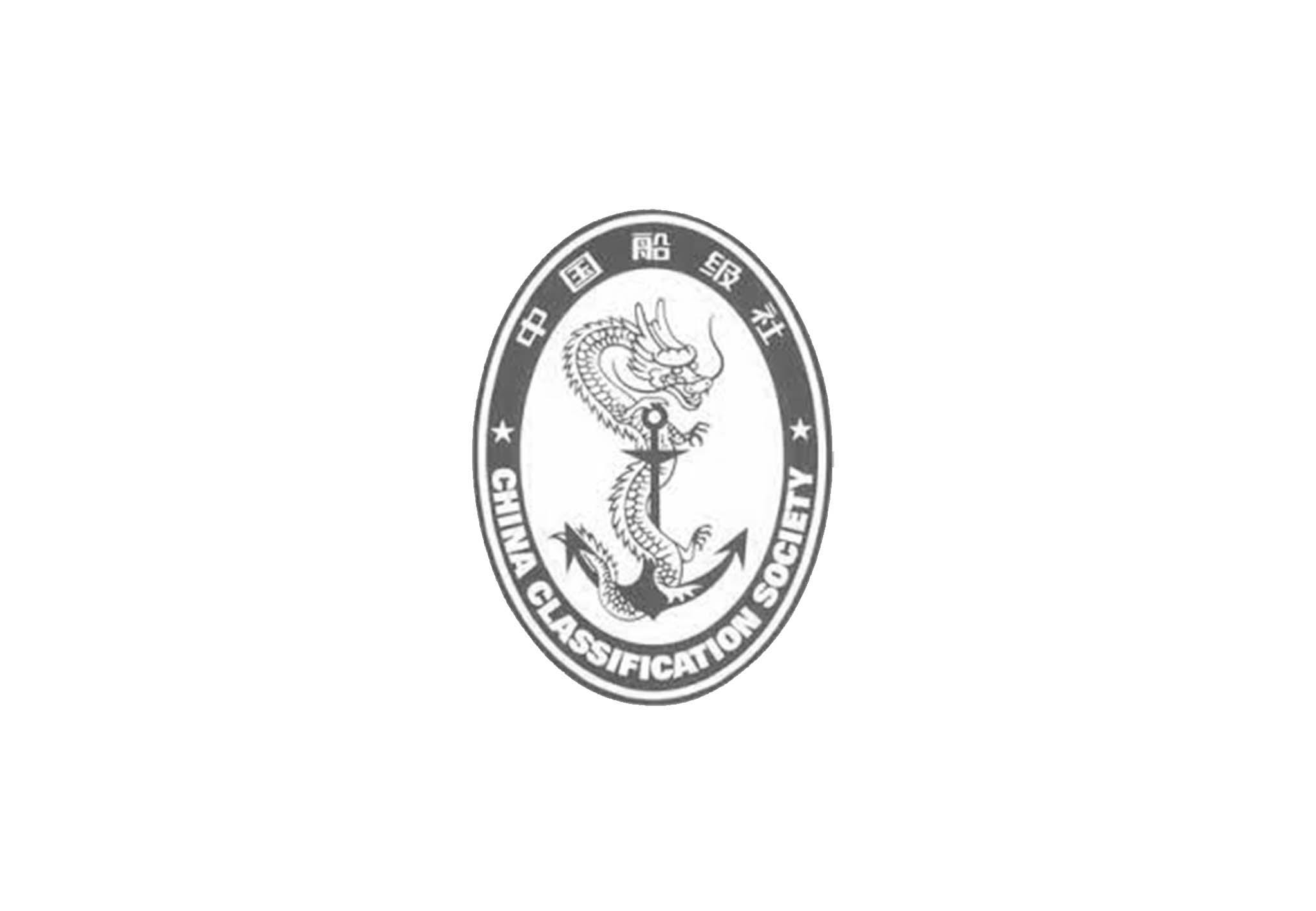 Neuenhauser Kompressorenbau Certified Company