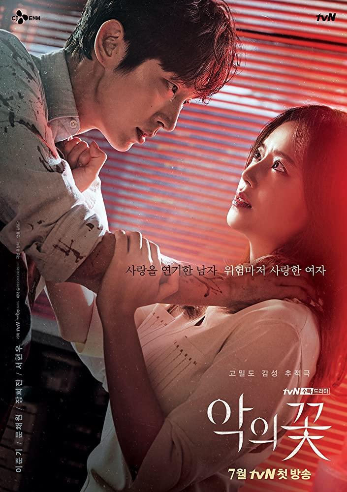 Download Drama Flower Of Evil : download, drama, flower, DOWNLOAD, Flower, Korean, Drama, Paidnaija