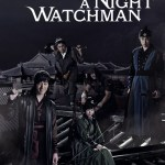 DOWNLOAD Diary of a Night Watchman S01 (Complete)