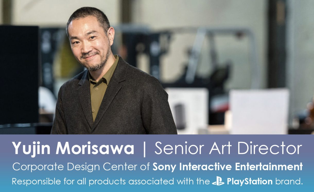 Sony PlayStation product designer