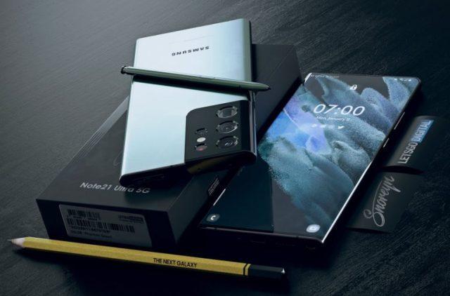 三星顯示屏手機Galaxy Note 21