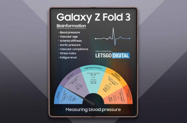 三星Galaxy Z Fold 3