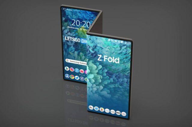 三星Z Fold平板電腦