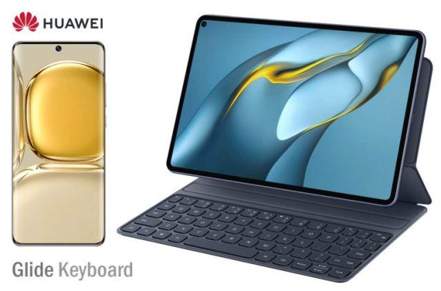 華為 Glide Keyboard 智能手機平板電腦