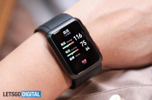 華為Watch D智能手錶