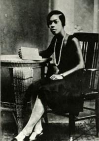 Una Maud Marson (1905-1965)