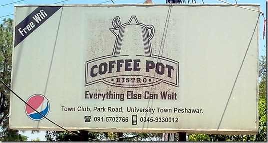 coffee pot peshawar