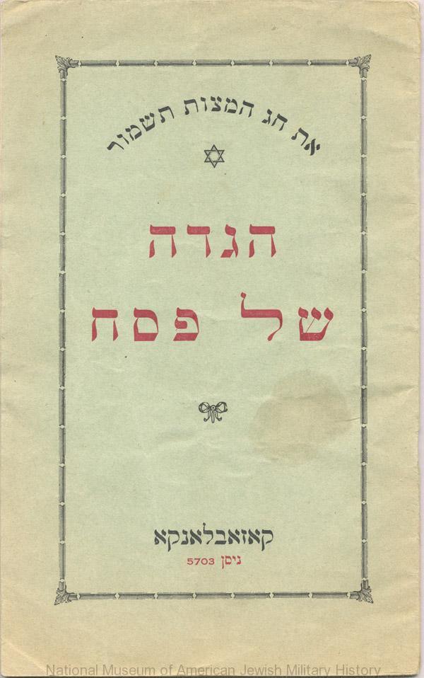 Goldstein_Sam.001 - 1