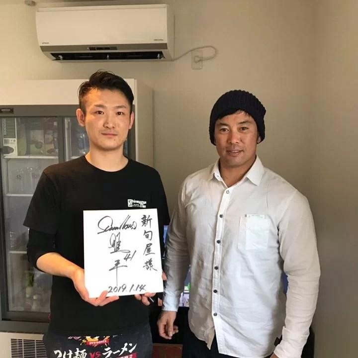 東京ヤクルトスワローズ雄平選手がご来店!