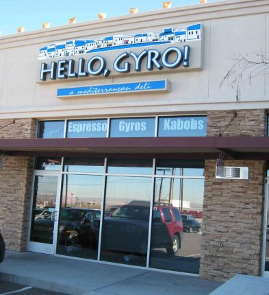 Hello Gyro