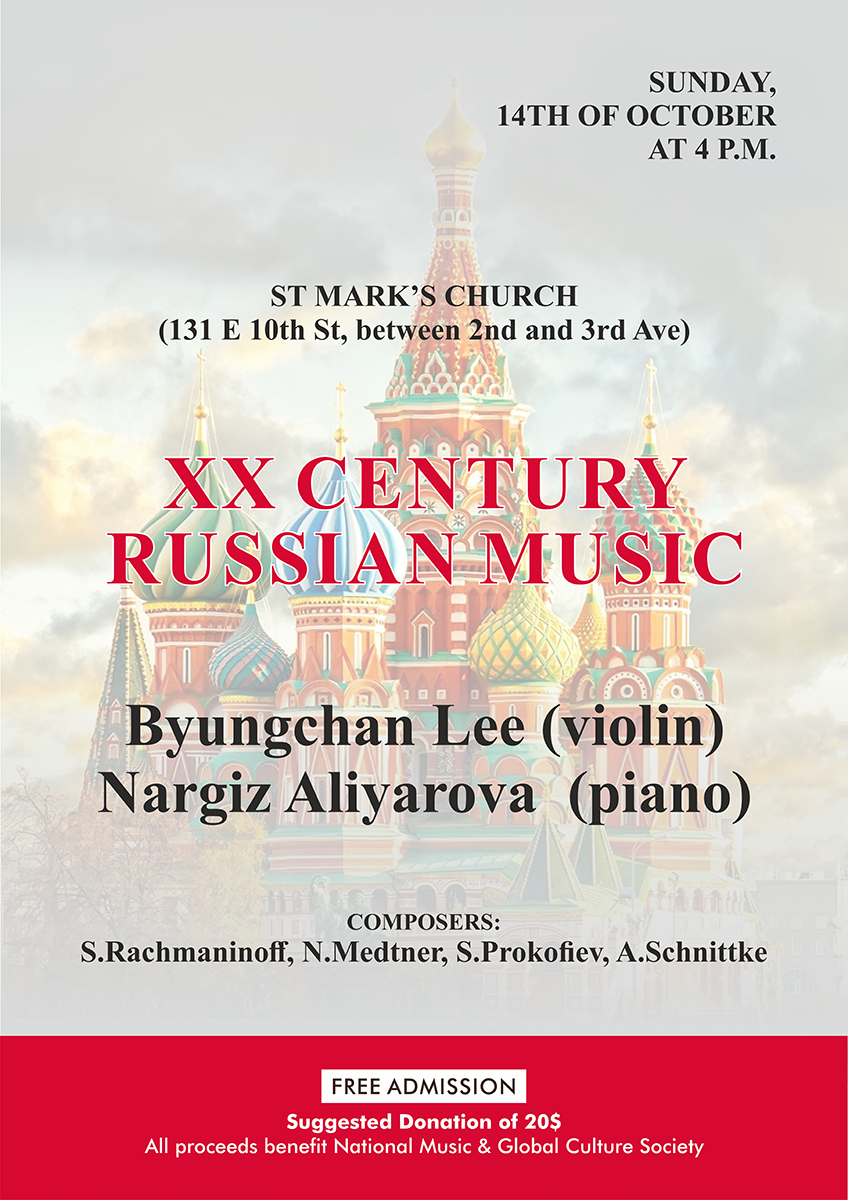 XX Century Russian Music