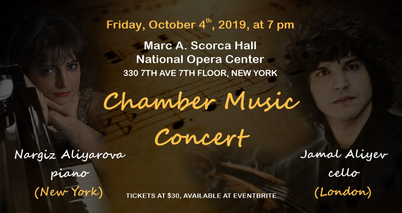 Chamber Music Concert poster