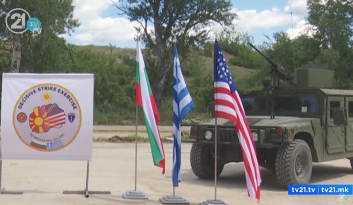 Stërvitja më e madhe ushtarake në vend, Krivollaku do të bashkojë katër shtete