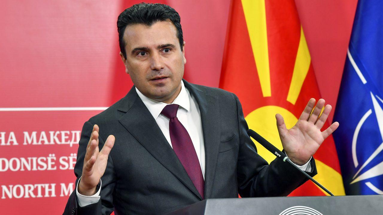 Zaev: Me Bullgarinë do t'i tejkalojmë ndasitë