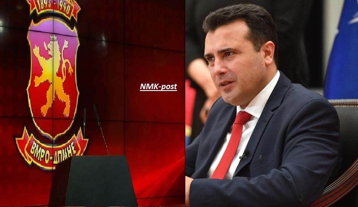 Anketa e Brimas, reagon VMRO-ja: E ka porositur Zaevi!