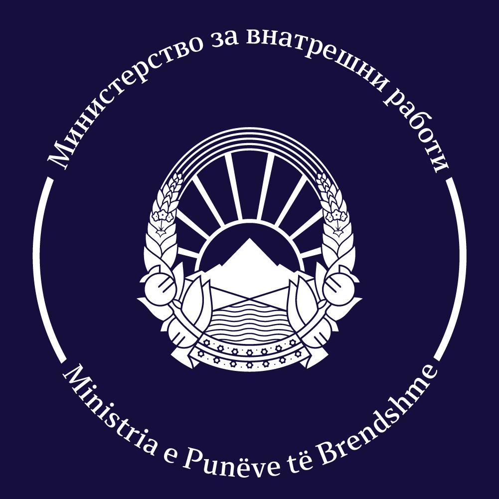 MPB: VMRO-DPMNE-ja PËRHAP DEZINFORMATA
